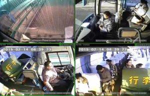 Passenger bus coach interior video